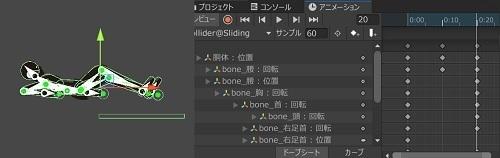 スライディング③.jpg